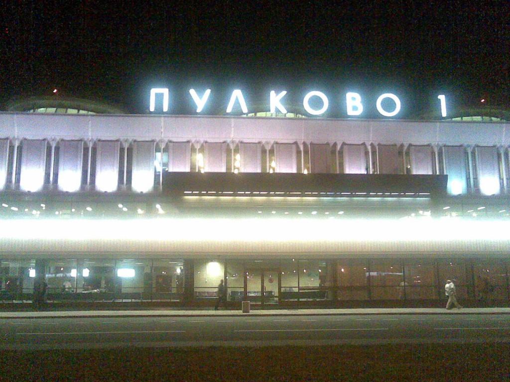 авиабилет санкт-петербург пекин пулково:
