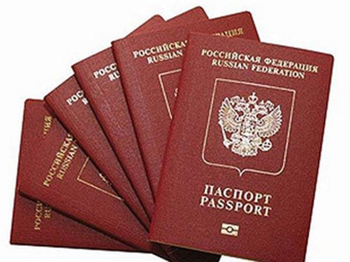 Чтобы оформить заграничный паспорт не всегда нужно приезжать в отдел УФМС